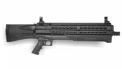 UTAS 15 Pump Action Bullpup Shotgun (holds 15 Rounds