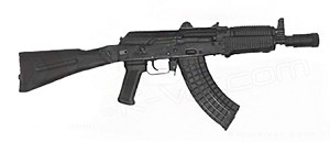Arsenal SLR107-55 Factory SBR Krinkov 7.62x39